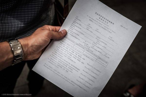 7-documentos-entrada-coreia-do-norte