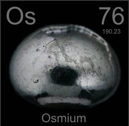 Ósmio, um dos metais mais valiosos do mundo