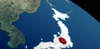 O mapa e os fatos curiosos sobre o Japão