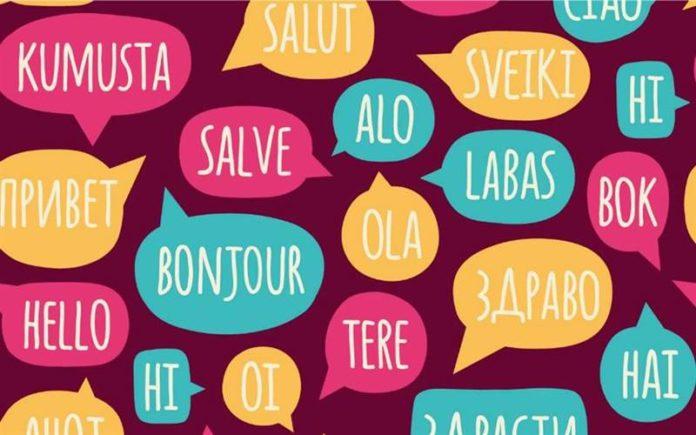 Línguas mais difíceis de se aprender.
