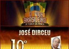 10 piores brasileiros de todos os tempos